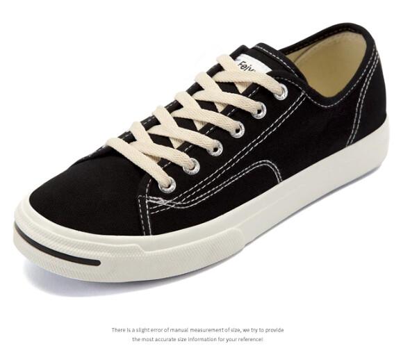 Cult Denim Feiyue Shoe