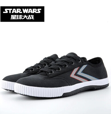 Star Wars Sabre Stripes Feiyue Sneaker