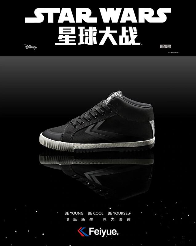 Boot Black Collab Feiyue