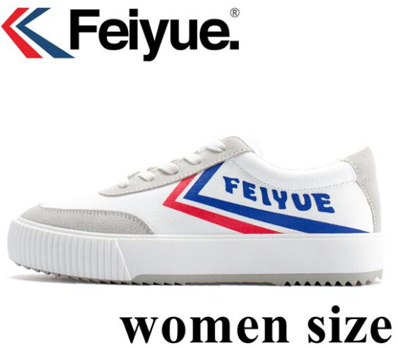 Feiyue Platform - 4 Colours