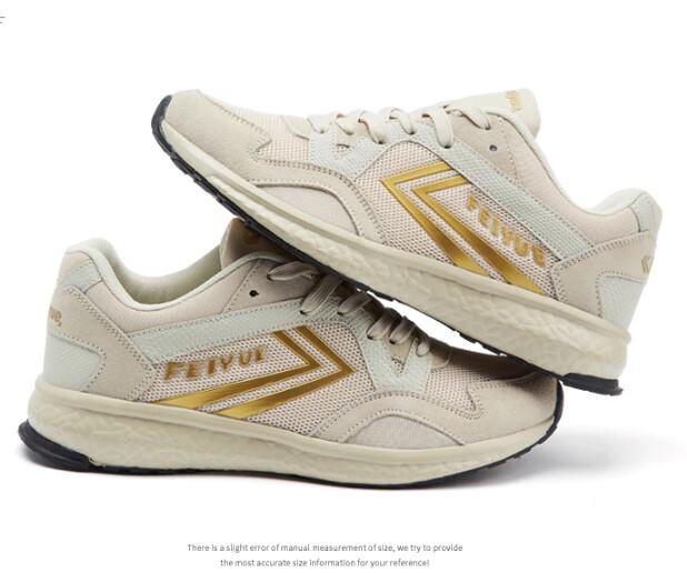 Running Feiyue Biege/Gold