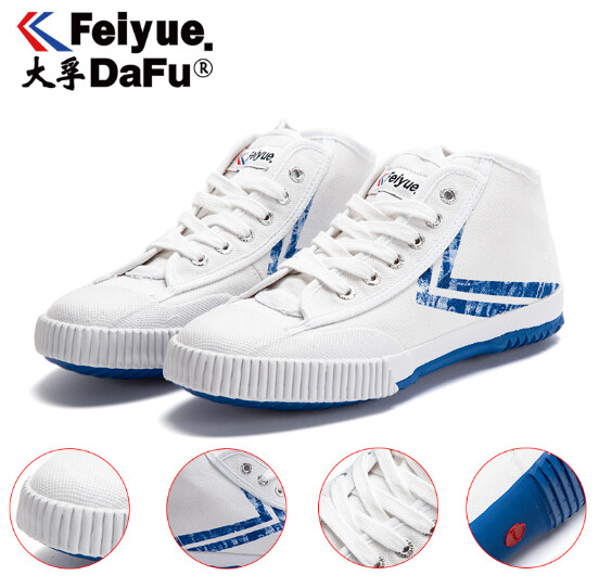 The Pepsi Feiyue Boot Sneaker White