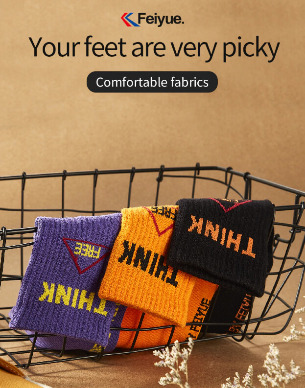 Feiyue Free Think Cotton Socks