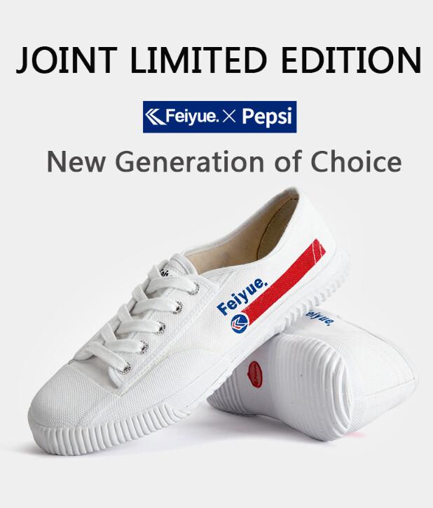 501 Classic Lo (Feiyue & Pepsi Colab)