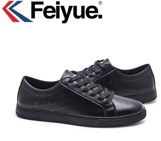 Vintage Black Fieyue