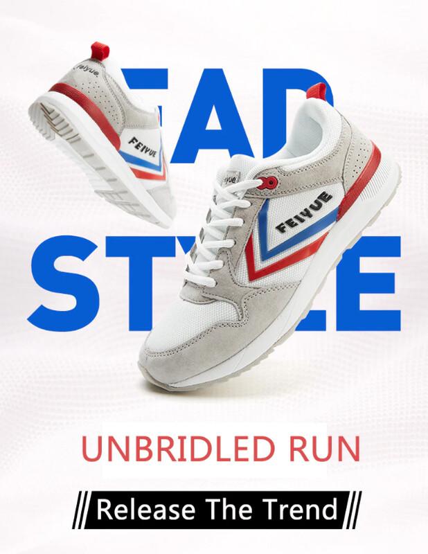 Feiyue 7005 Running Sneaker