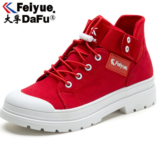 Feiyue 8302 Ladies Boot