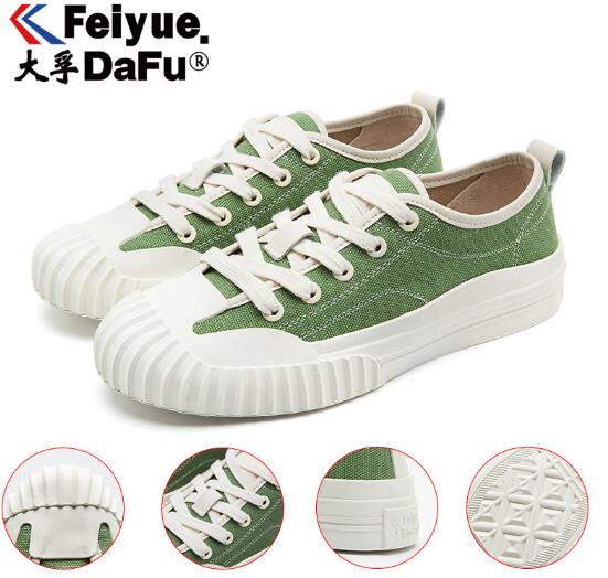 Harajuku 8232 Feiyue Shoe