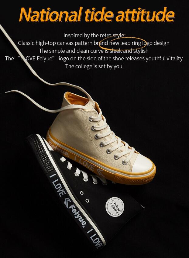 Love Feiyue Boot Sneaker