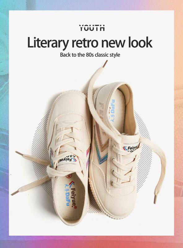 Multicol Feiyue Sneaker