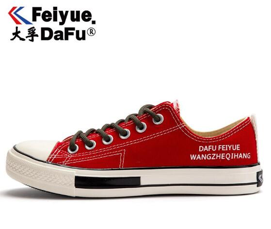 Skater Feiyue Sneaker