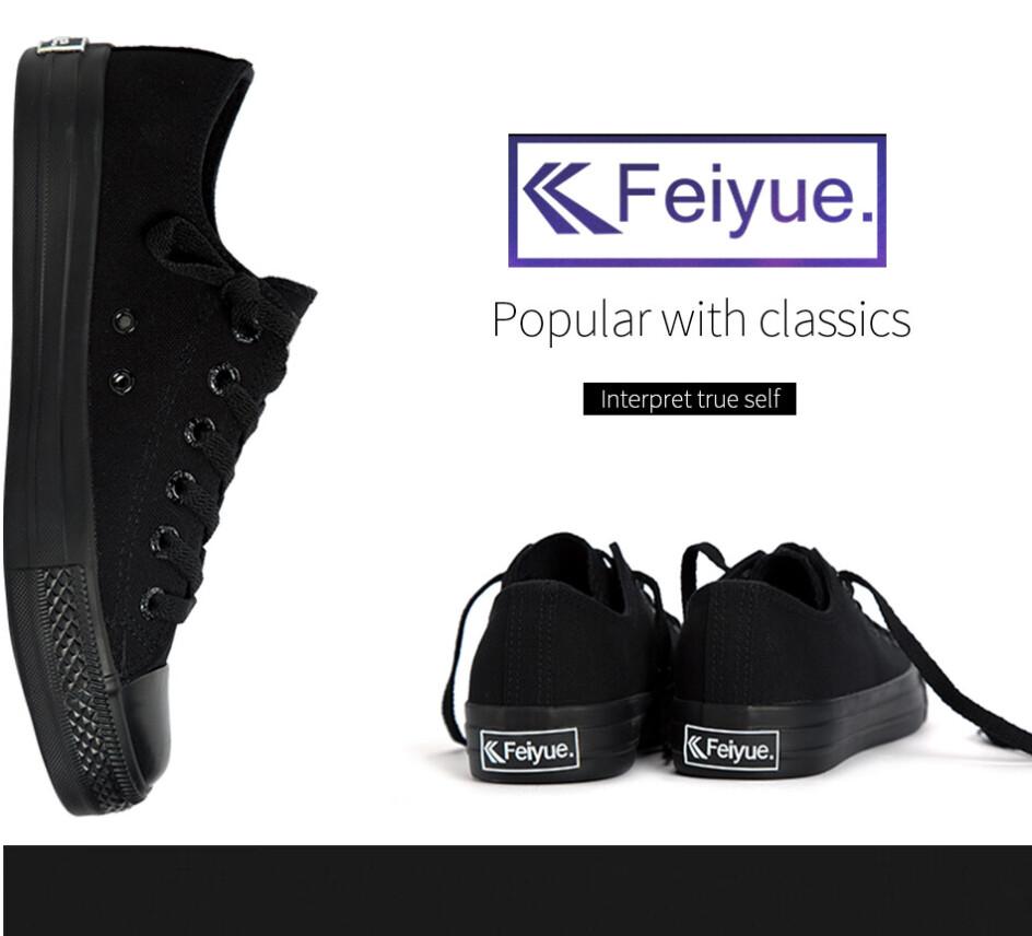 Skater Black Feiyue