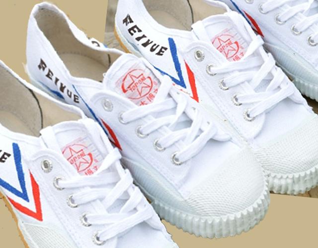 Feiyue White x2 00014