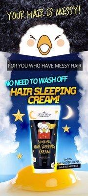 Shocking Hair Sleeping Cream