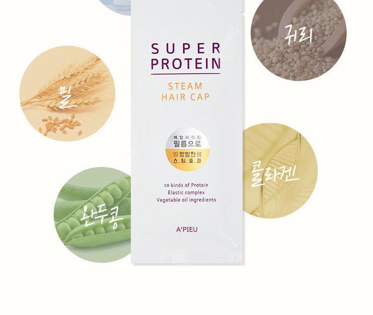 A'PIEU - Super Protein Steam Hair Cap 1pc 00054