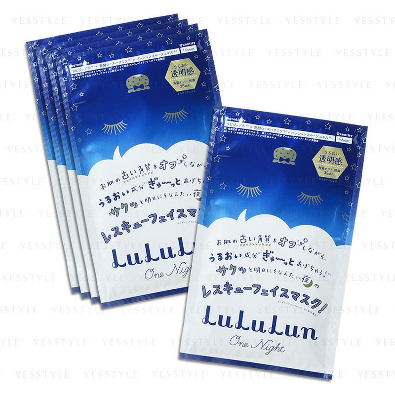 LuLuLun - One Night Rescue Moisture Face Mask (Blue)