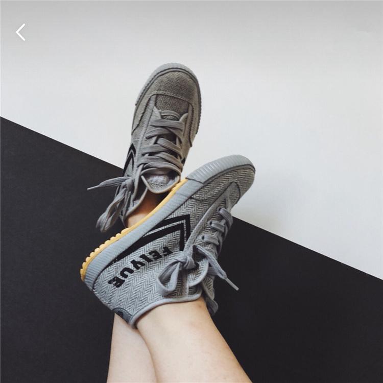 Feiyue Boot Grey Texture