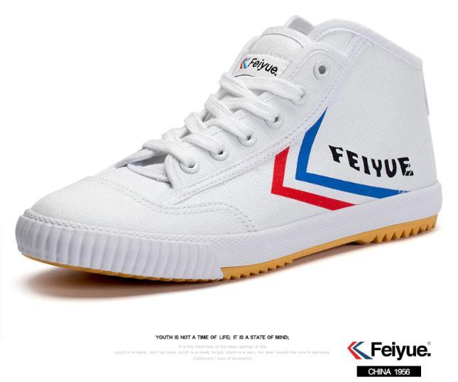 Feiyue Boot non rubber tip - NEW 1503