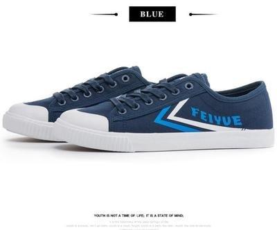 Cult Sneaker Feiyue Indigo