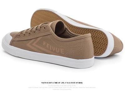 Cult Sneaker Beige Feiyue