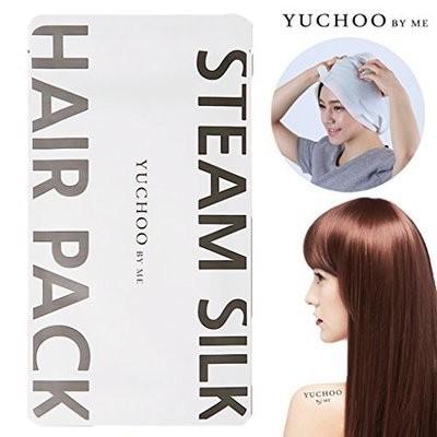 Steam Silk Hair Mask