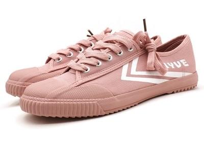 1920 Feiyue Pink/White
