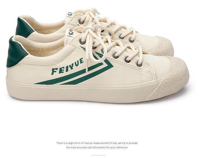 Feiyue Modern Classic