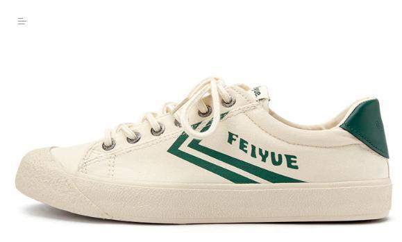 Feiyue Modern Classic 1380