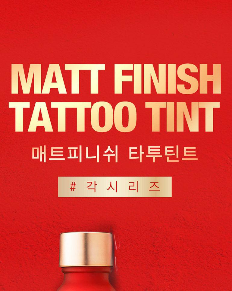 MACQUEEN - Matt Finish Tattoo Tint (5 Colors) 13546