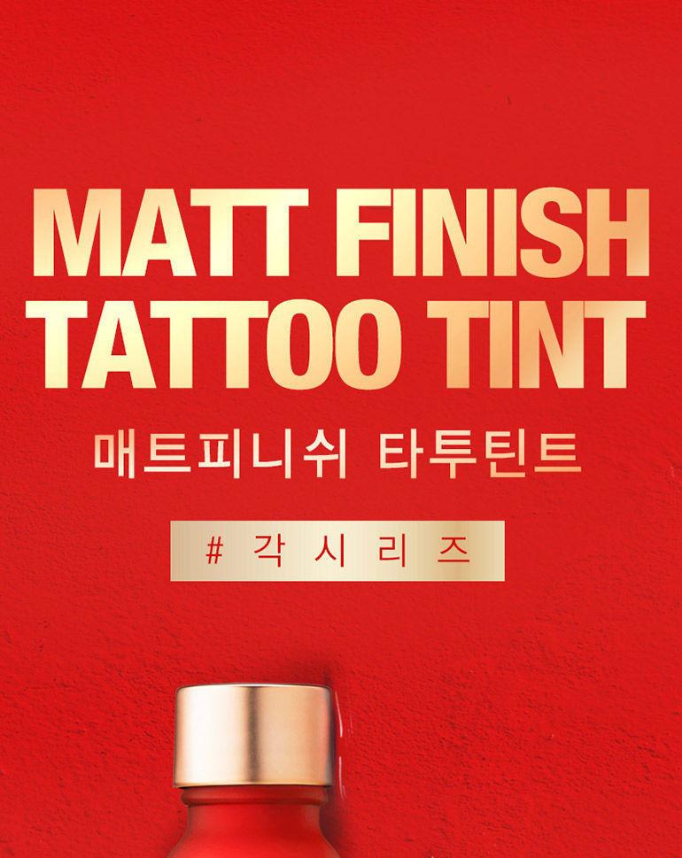 MACQUEEN - Matt Finish Tattoo Tint (5 Colors)