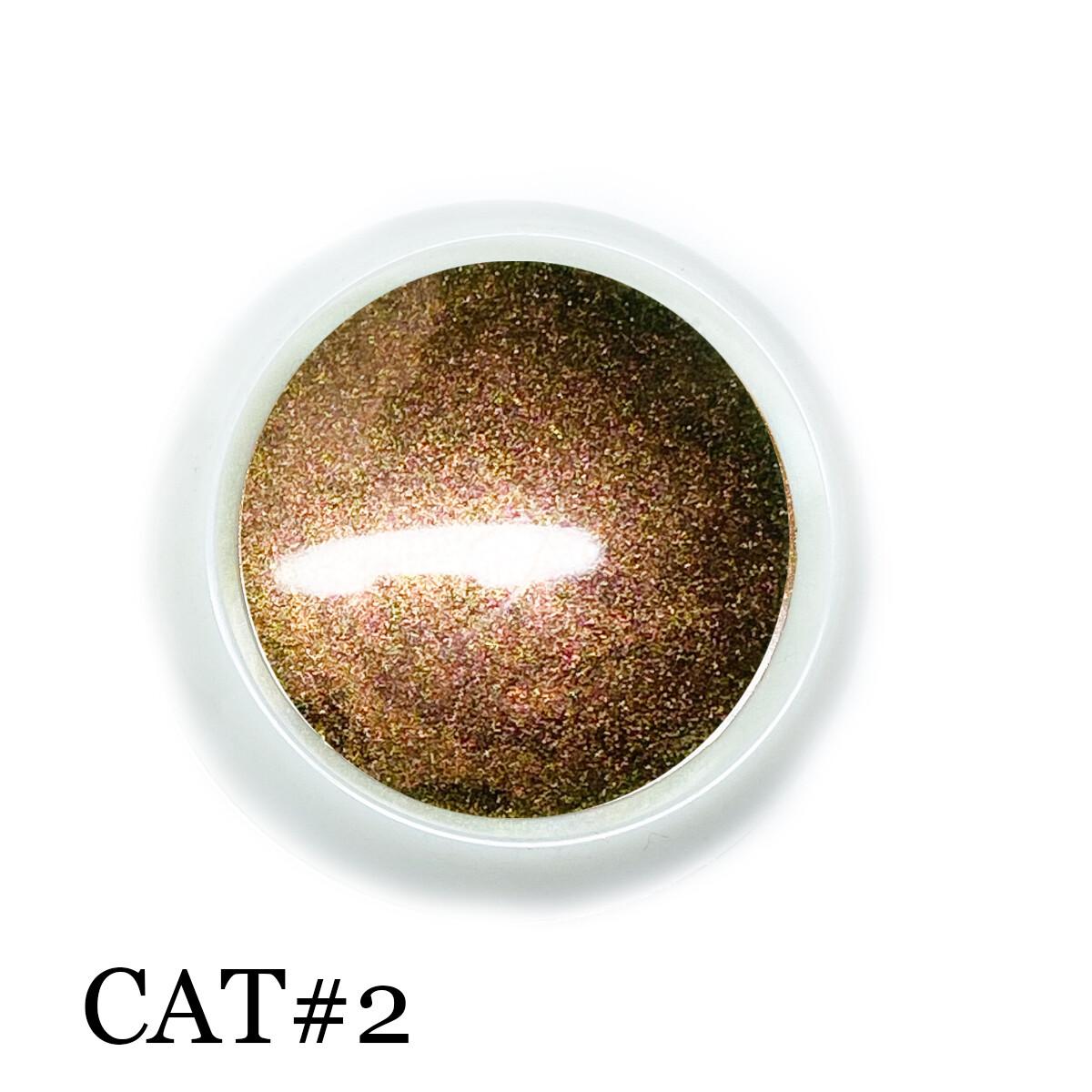 CAT #2 ( .2 GRAMS )