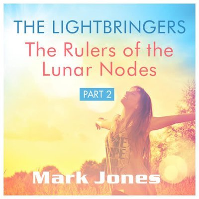 Ruler of the lunar nodes