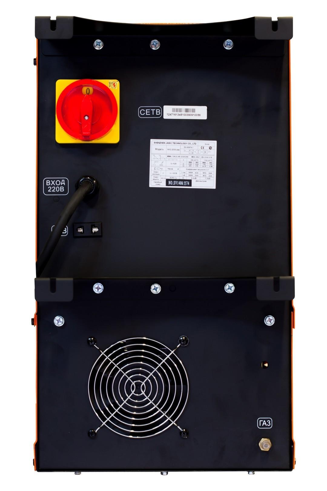 Сварочный полуавтомат Сварог MIG 2000 (J66) + ММА тележка