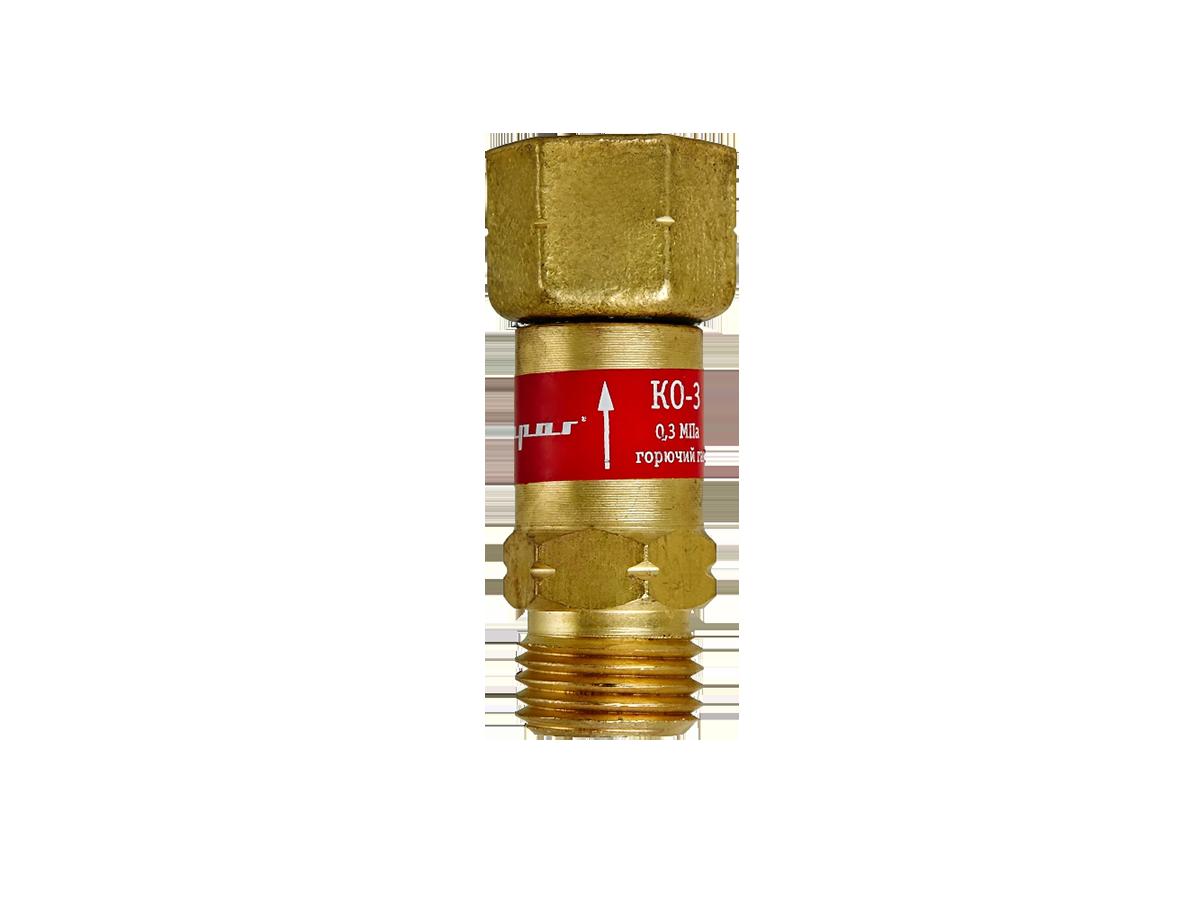 Клапан обратный  КО-3-Г11 (горючий газ) 91550
