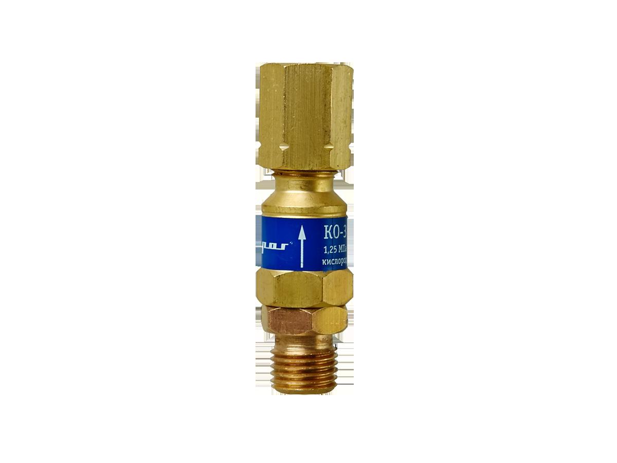 Клапан обратный   КО-3-К22 (кислород) 91556