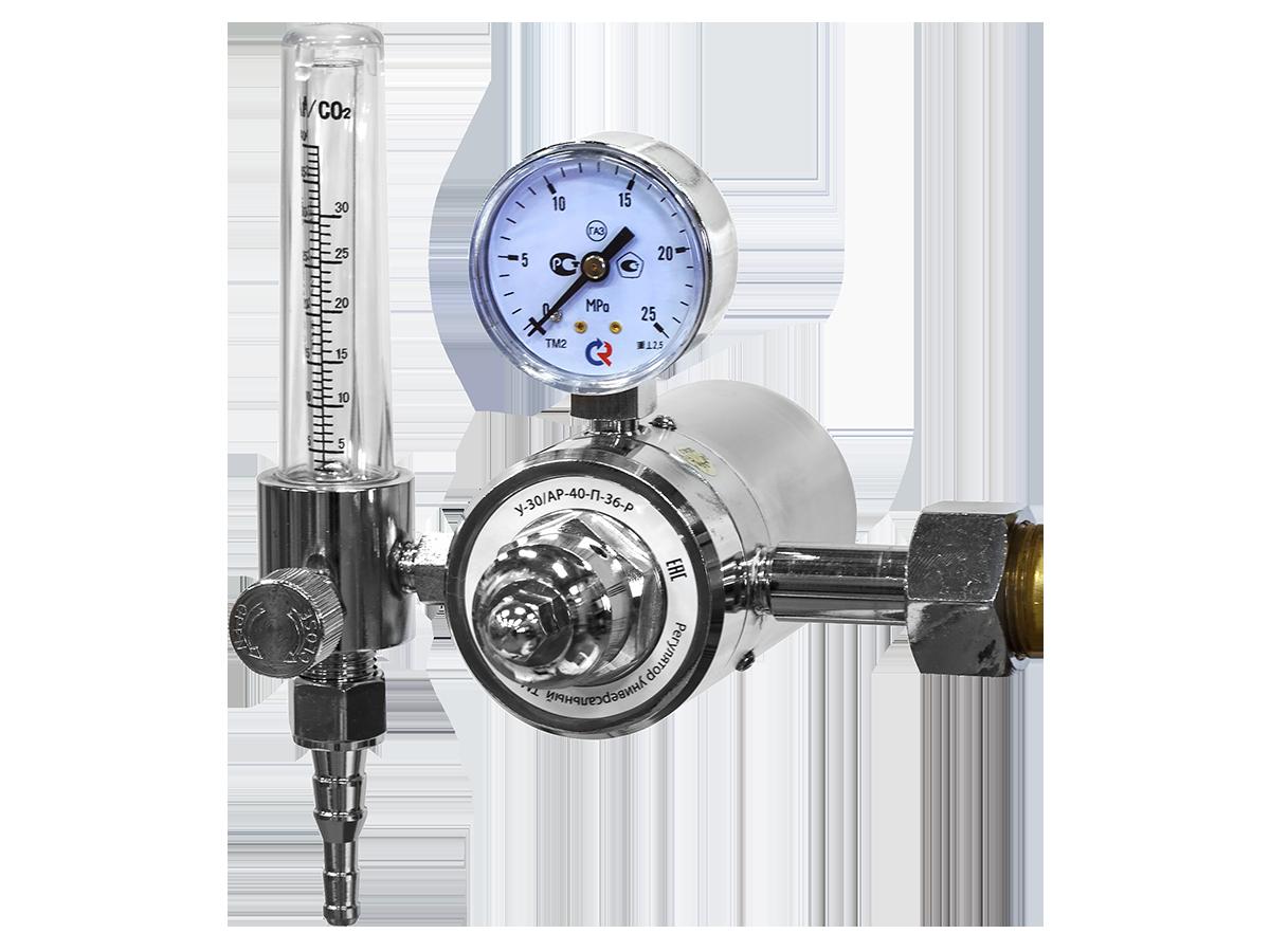 Регулятор расхода газа универсальный У-30/АР-40-П-36-Р 94743