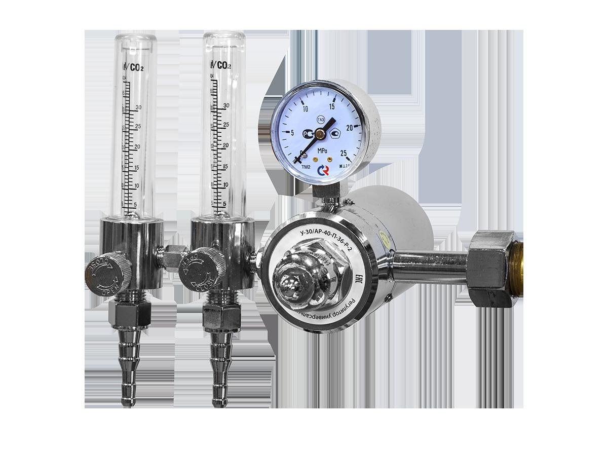 Регулятор расхода газа универсальный У-30/АР-40-П-36-Р-2 94744