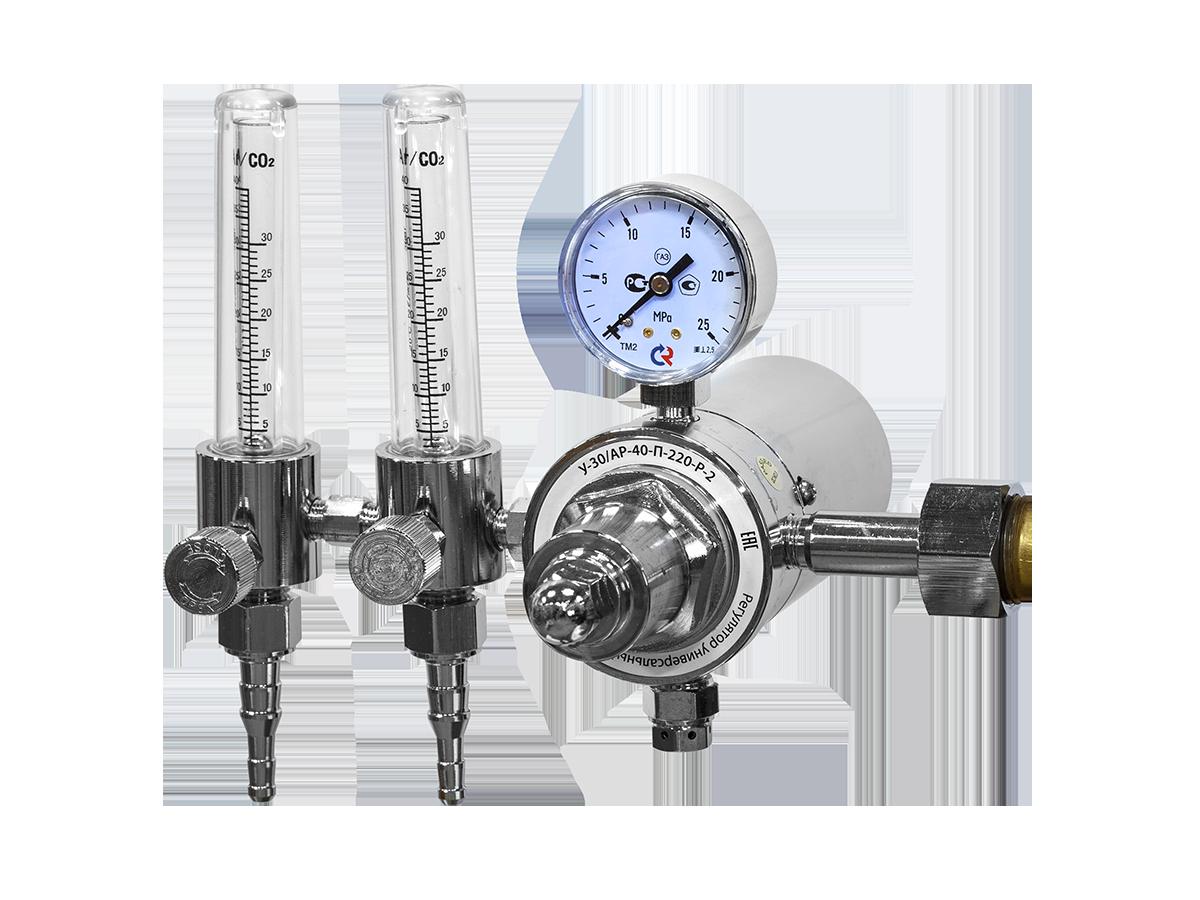 Регулятор расхода газа универсальный У-30/АР-40-П-220-Р-2 94742