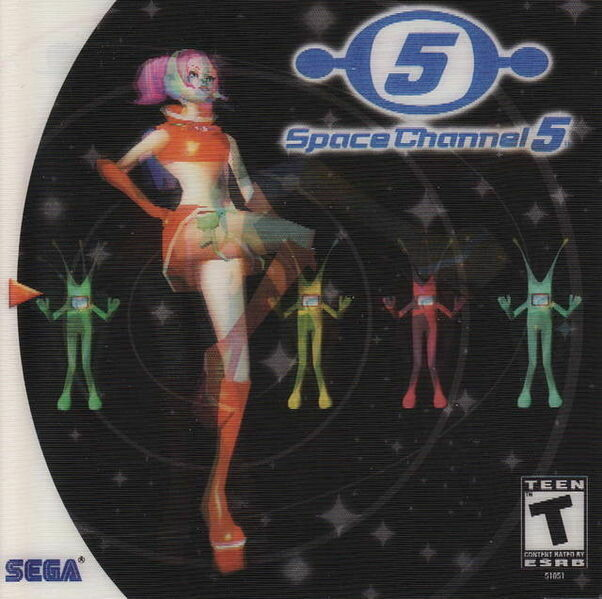 Space Channel 5 (NEW)