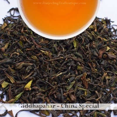 FLAVOURFUL GIDDHAPAHAR SPECIAL  - Darjeeling Autumn Flush Tea 2018  (100gm / 3.5oz)