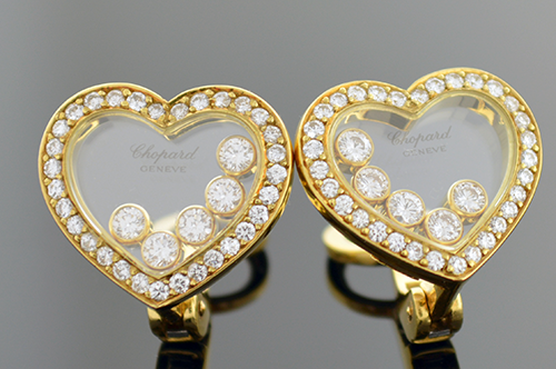 Item #5319 Chopard Pre Owned Happy Diamond Earrings 5319