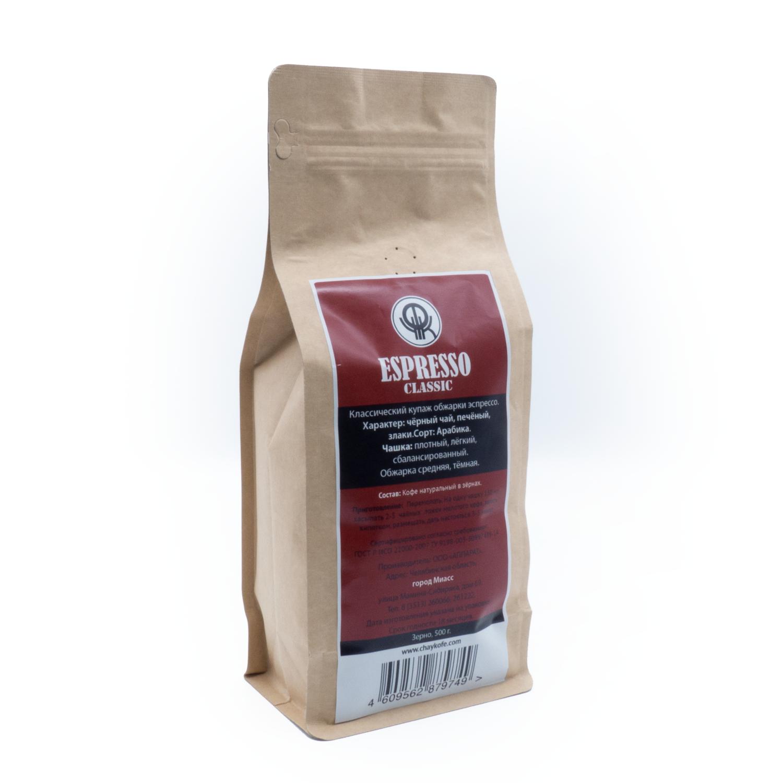 Эспрессо Классический: кофе для кофемашины
