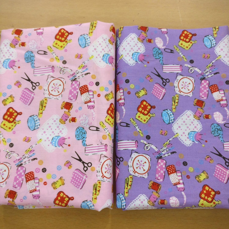 Half Yard Bundle Sewing Theme Cotton Fabric
