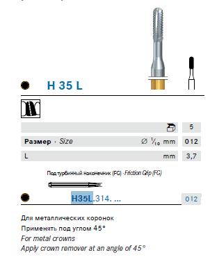 KOMET - Freze Extraduri H35L