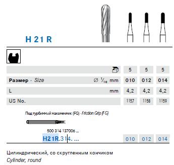 KOMET - Freze Extraduri H21R
