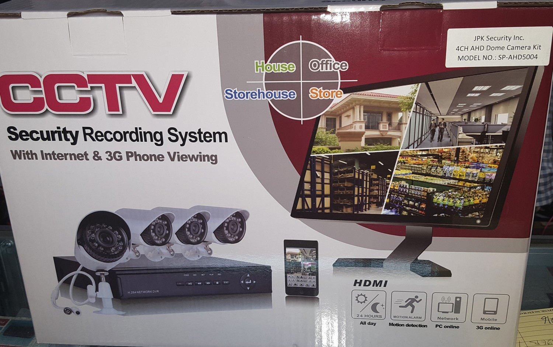 Securtiy Recording System