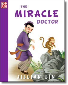 The Miracle Doctor