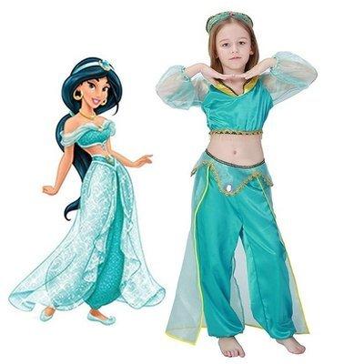 Jasmine principessa indiana de la lampada di Aladin vestito costume danza del ventre maschera carnevale travestimento cosplay bambina