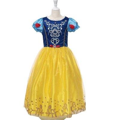 costume Principessa Biancaneve Disney vestito maschera carnevale travestimento bambina
