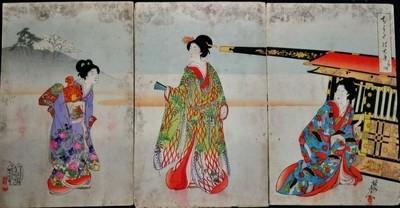 Toyohara Chikanobu 1890s Geisha Courtesan Painted Woodblock Watercolor